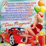 post-11036-0-80076700-1388842030_thumb.jpg