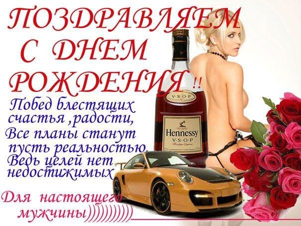 Павел Талдом, Серёга Могиканин С Днем Рождения!!!! Post-12884-0-82896500-1420879079
