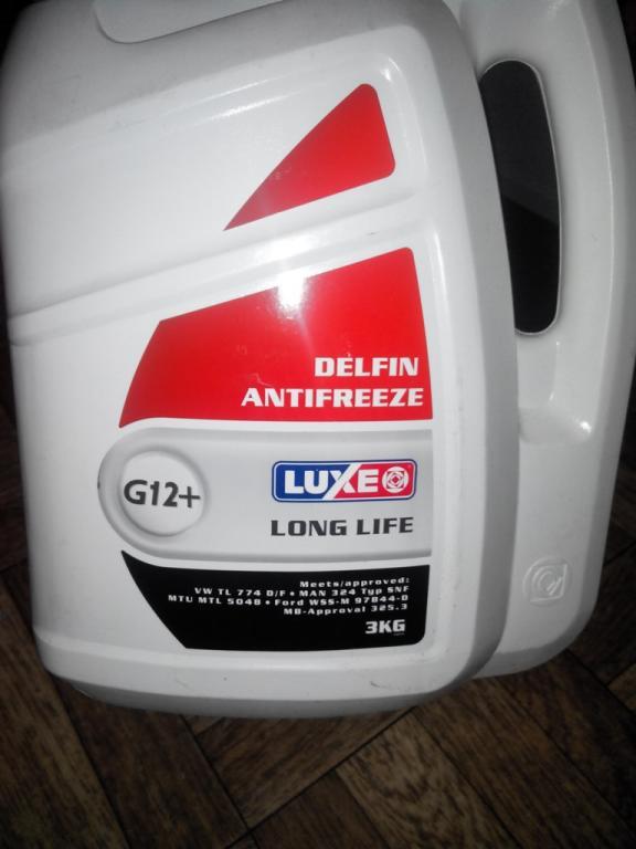 Фото: антифриз long life coolant red g-12 concentrate концентрированный kr/4l