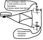 post-10786-0-21328000-1369831544_thumb.jpg