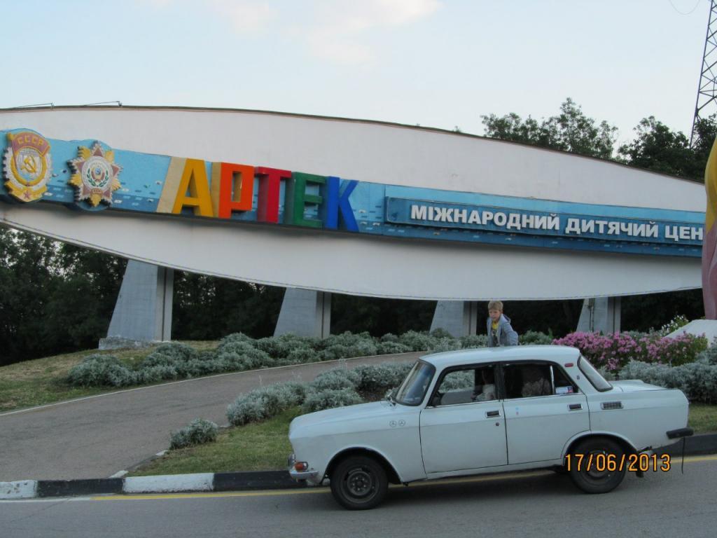 Кременчуг - верхненепровск - каменское - днепр - запорожье - степногорск - васильевка - мелитополь - константиновка