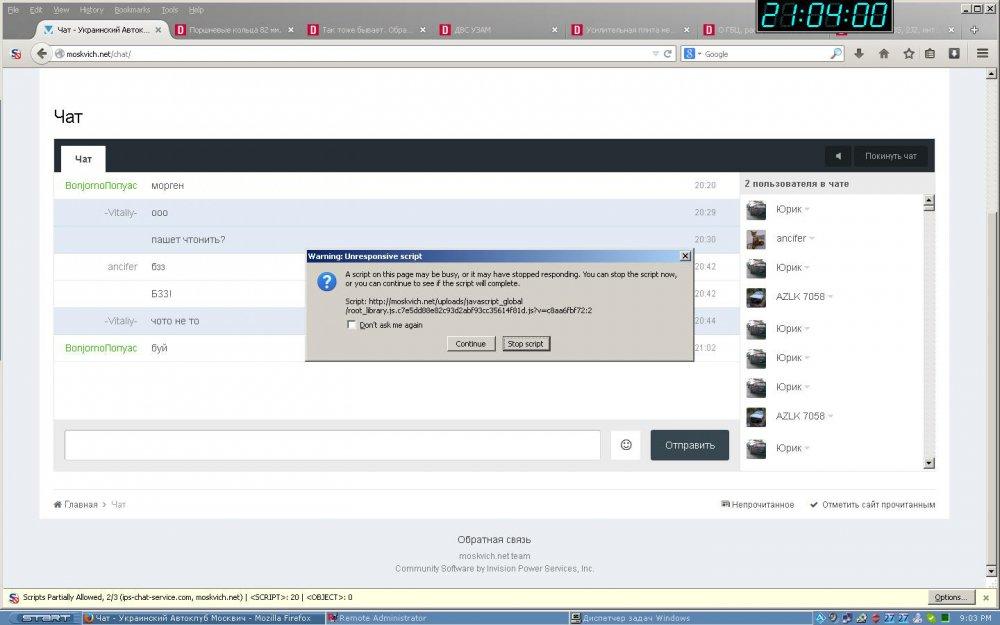 new_moskvich-net_forum_engine_gljukonat.JPG