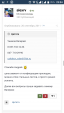 Screenshot_20180203-230403.png