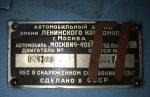 E94F8B9E-DE1B-444D-A2F5-82ABAD8183AA.jpeg