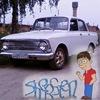 Shersten